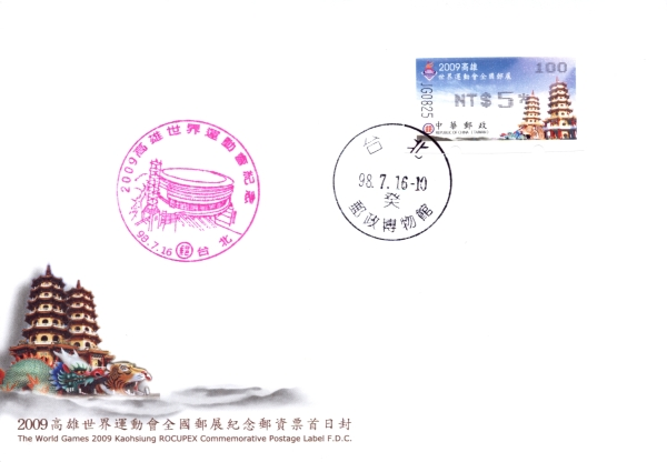 FDC-Kaohsiung-600